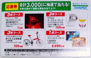 C360_2015-04-25-21-54-07-98