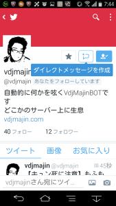 Screenshot_2015-04-25-07-44-25