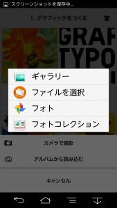 Screenshot_2015-04-29-03-03-12